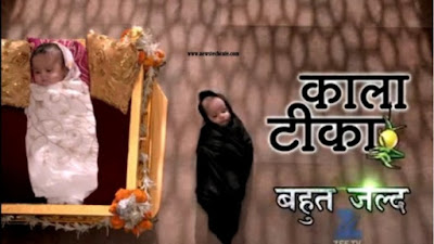 Sinopsis Kaali dan Gauri ANTV Episode 1-100