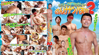 G@mes Hunk Video Cony Goes to the Sea!! 2