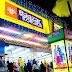 বাজার কলকাতায় চাকরি সুযোগ , Bazar kolkata Recruitment 2019, Bazar kolkata, www.sumanjob.in