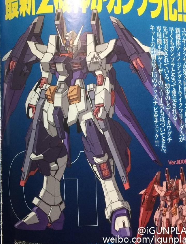 Amazing Strike Freedom Gundam Gundam Kits Collection News And Reviews