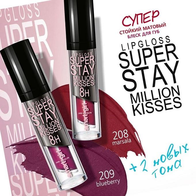 Блеск для губ SUPER STAY MILLION KISSES 2 новых тона