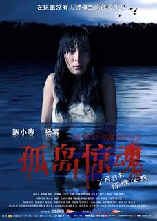 Cô Đảo Kinh Hoàng