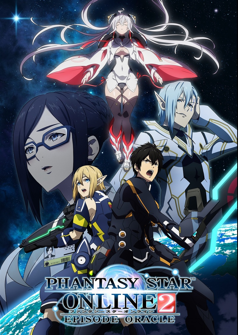 Phantasy Star Online 2: Episode Oracle - Legendado - Download | Assistir Online Em HD