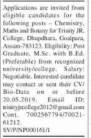 Trinity Junior College,Goalpara Recruitment 2019