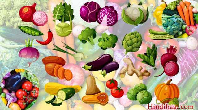 Nutrients and Benefits of Vegetables in Hindi,Health,Vegetables,Protein,Vitamins,,Mustard plant,Common beet,Amaranth,Cauliflower,Bean,kakdi,Turnip,Carrot,Broccoli, Onion, Tomato, Peppers,Pea,Green Chilli,