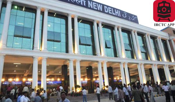 indian railways, Irctc, Irctc App IRCTC PNR, indian railways inquiry, Indian Railway, new delhi, new delhi railway station