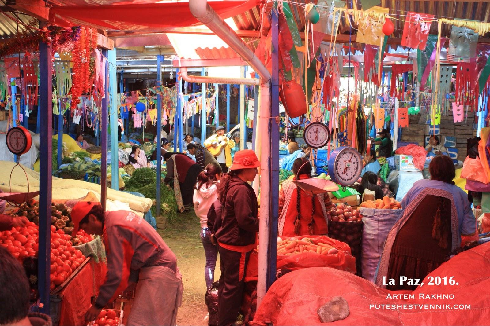 Продуктовый рынок в Боливии