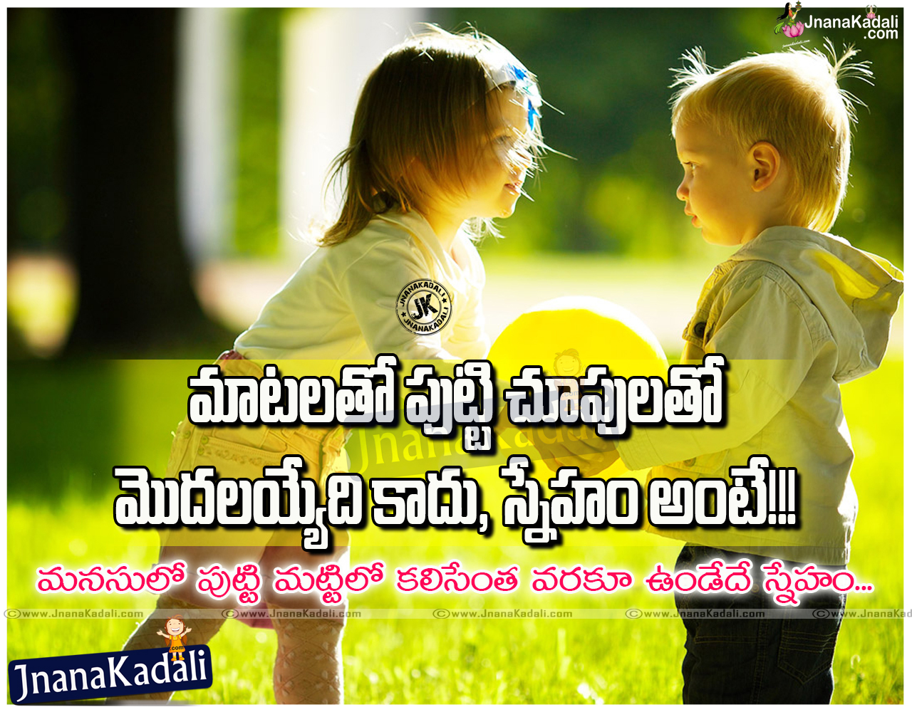 best telugu friendship quotations friendship hd