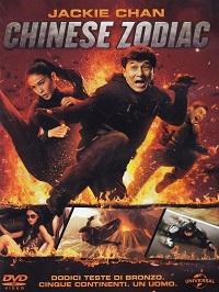 Watch Chinese Zodiac Online Free in HD