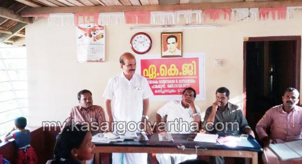 Kerala, News, Nileswaram, Grama Panchayath, Canfed, Social Forum, Formation, Canfed social forum panchayath committe formed