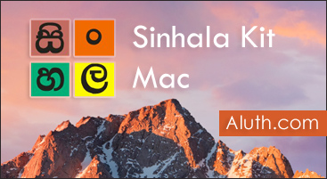 http://www.aluth.com/2016/10/sinhala-tamil-kit-for-mac.html