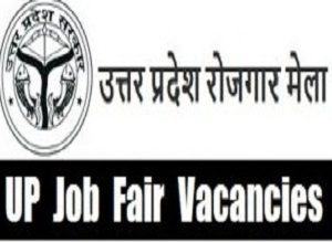 UP Job Fair 2018 for 3000 Posts Up Rojgar Mela 2018 to be organized in Balrampur 10th/12th Graduate Post Graduate ITI Diploma Holders can Apply