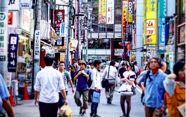 why visit tokyo