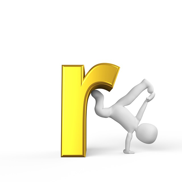 Letter R Is The Only In Serbian Alphabet Which Might Be Both