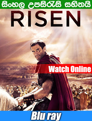 Risen 2016 Full Movie Watch Online With SInhala Subtitle
