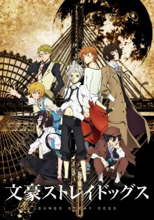 Bungou Stray Dogs Episódios