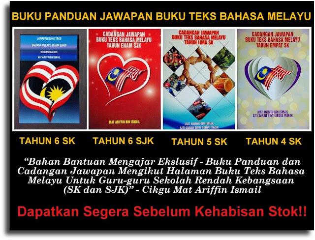 Panduan & Cadangan Jawapan Bahasa Melayu Tahun 6, 5 & 4