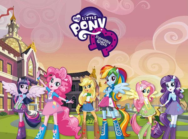 my little pony equestria girls