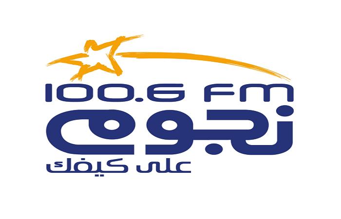 مجلة أحلى كلام اسمع راديو نجوم اف ام 1006 بدون تقطيع البث
