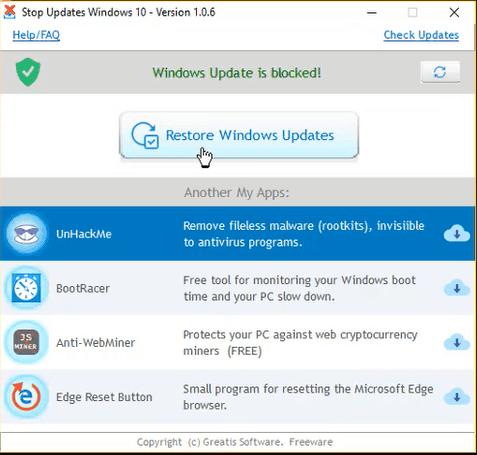 حل مشكلة تحديثات الويندوز 10 إيقاف تحديثات الويندوز 10 برنامج StopUpdates10