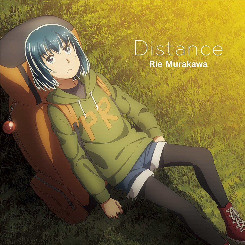 Rie Murakawa – Distance