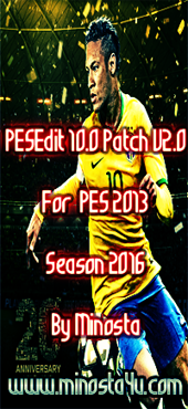 PES 2013 Full update for season 2016