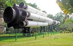 Vikram Sarabhai Space Centre Recruitment 2016 Lab Technician, Technician, Draugtsman, Cook, Cattering Attendant – 75 Posts www.vssc.gov.in