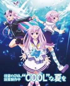 فيلم انمي Choujigen Game Neptune The Animation: Nep no Natsuyasumi مترجم بعدة جودات