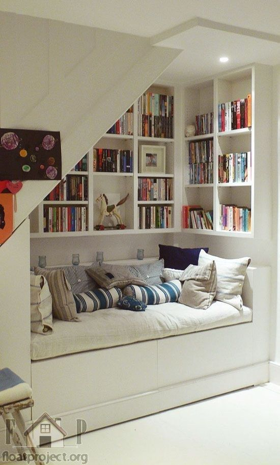 Rincones de lectura ideales