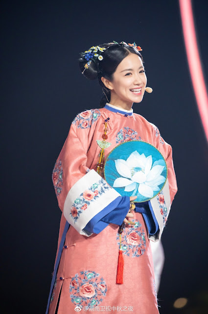 Hunan Mid Autumn Festival Story of Yanxi Palace