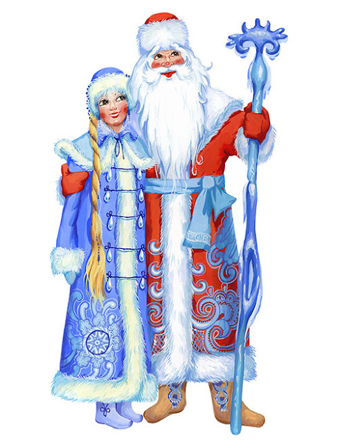 Ded Moroz (Grandpa Frost) and Snegurochka (Snow Maiden)