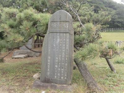 稲村ヶ崎の碑