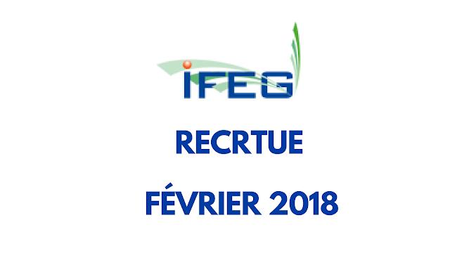 اعلان توظيف مؤسسة التكوين في مجال الكهرباء و الغاز IFEG- فيفري 2018