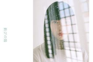 Angolmois: Genkou Kassenki ED Single-Yorokobi No Hi