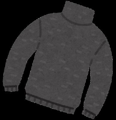 セーターのイラスト(タートルネック)