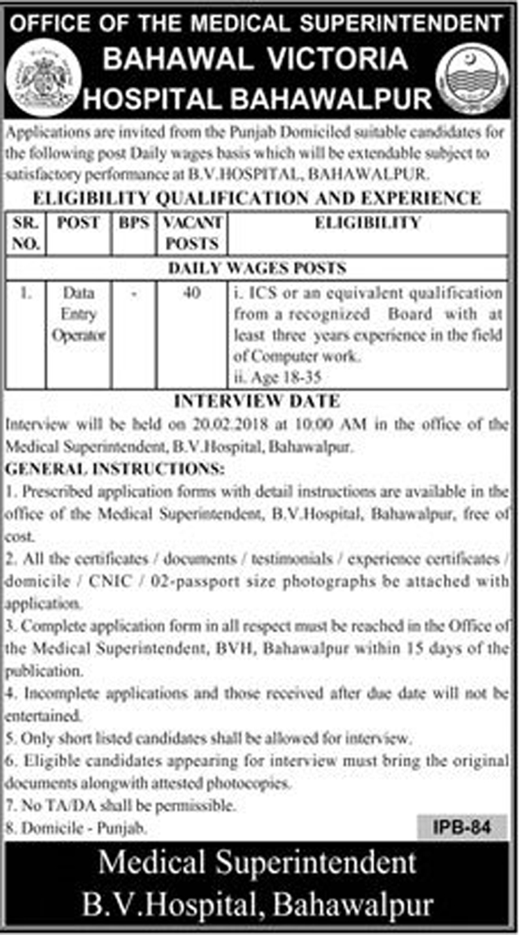 Data Entry Operator Jobs In Bahawal Victoria Hospital Bahawalpur January 2018