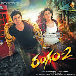 Rangam 2,Rangam 2 songs,Rangam 2 mp3,Rangam 2 audio songs