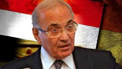 الفريق أحمد شفيق