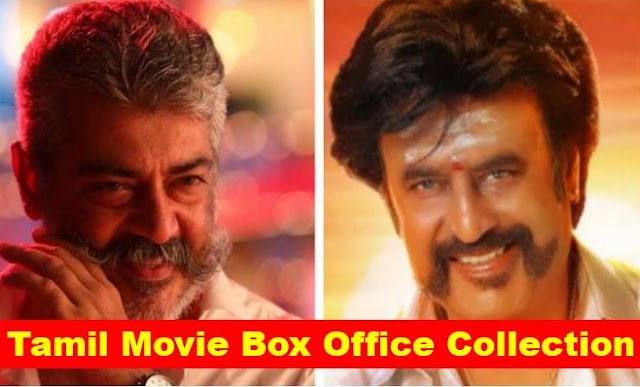 Tamil Movie Box Office Collection 2019 (Kollywood)