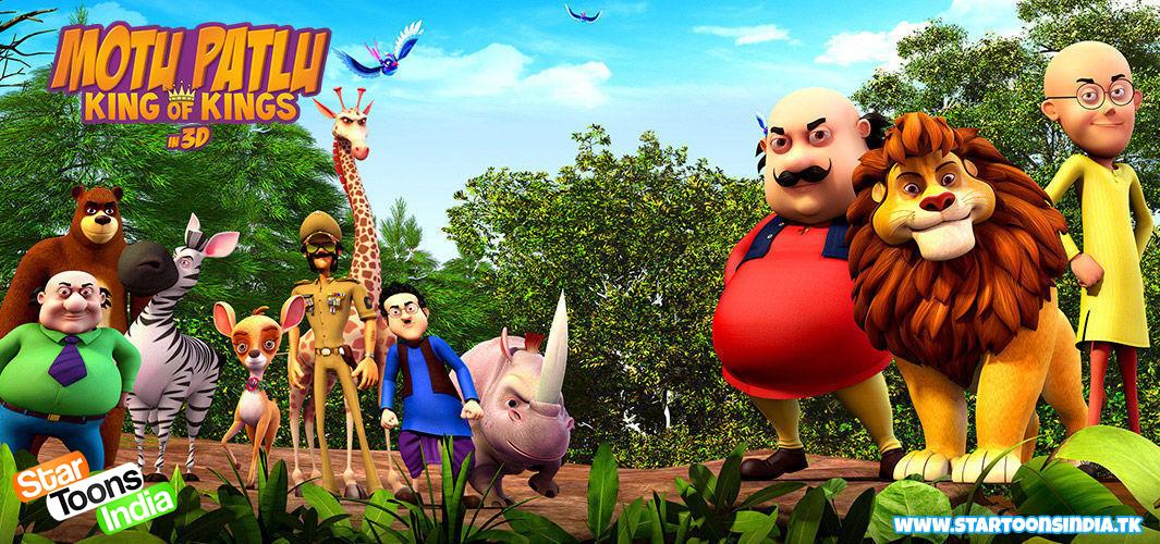 Motu Patlu King Of Kings Hindi Full Movie Hd - Star -6149