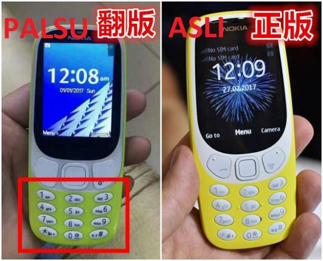 Awas! Nokia 3310 Ada yang Palsu