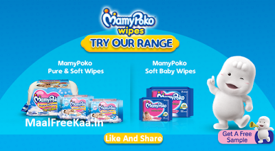 Free Sample MamyPoko Pure & Soft Wipes