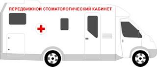 http://stoma9.ru/psk.html