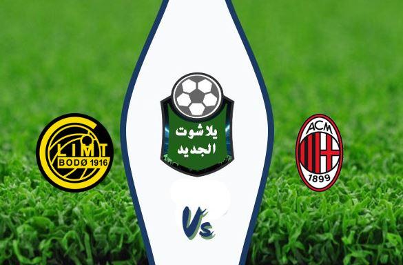 مشاهدة مباراة ميلان وبودو غليمت بث مباشر اليوم الخميس 24 سبتمبر 2020 الدوري الأوروبي