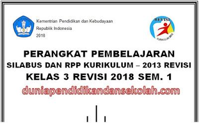 RPP Lengkap Kelas 3 SD/ MI Tematik Kurikulum 2013 Revisi 2018 Semester 1