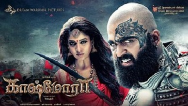 Kashmora movie online watch full tamil hd 2016 - Kaashmora (2016) Tamil Full Movie Download HD DVDRip