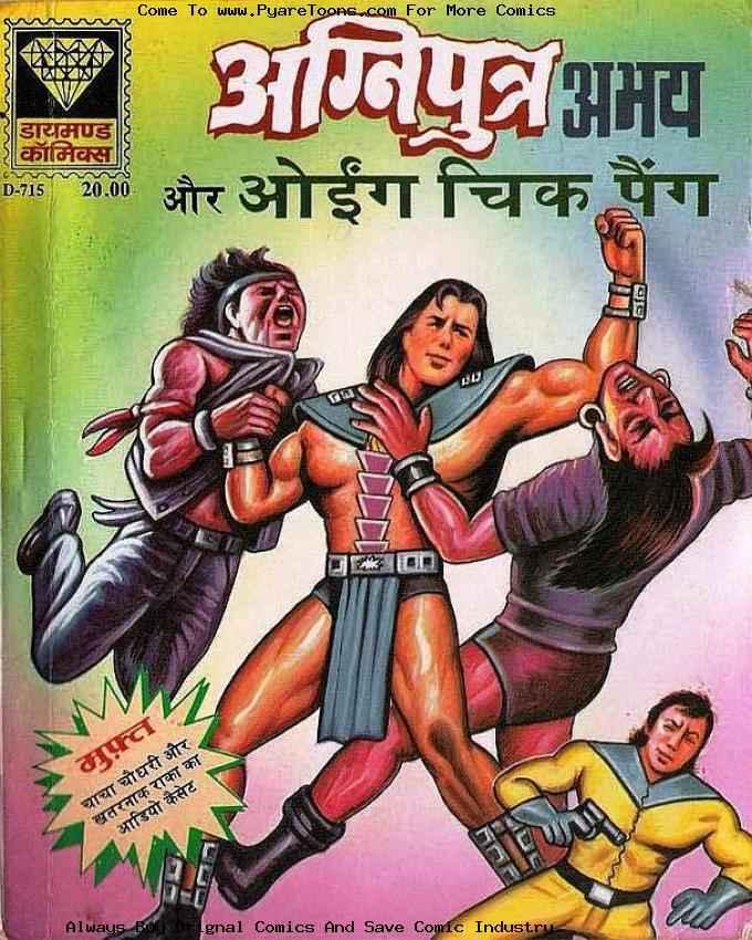 Rvnder | Best Comics Online: Agniputra-Abhay Comics