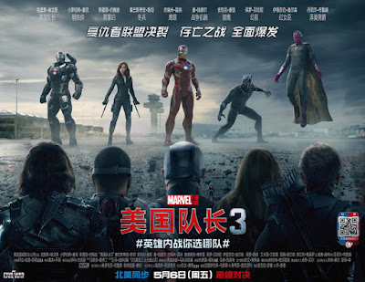 "Captain America: Civil War ""Team Iron Man"" International Movie Battle Banner"