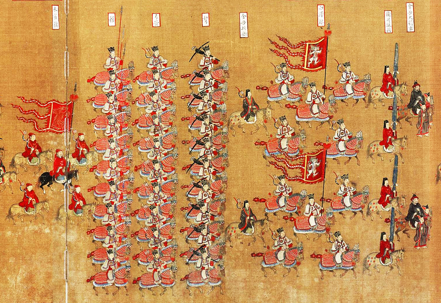 the song dynasty Song, yuan, ming and qing dynasties (960-1911) the period of the five dynasties and ten states, which succeeded the tang dynasty, was one of almost continual warfare.