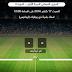 البث المباشر لمباراة ليغانيس ضد برشلونة | الدوري الإسباني